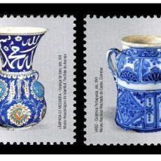 Sellos: PORTUGAL 2009 - JOINT ISSUE WITH TURKEY - PORCELAIN STAMP SET MNH. Lote 213830221