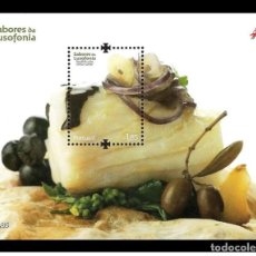 Sellos: PORTUGAL 2009 - THE FLAVOURS OF LUSOPHONY MINIATURE SHEET MNH. Lote 213830281