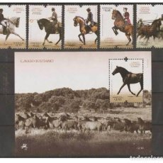 Sellos: PORTUGAL 2009 - THE LUSITANO HORSE STAMP SET MNH. Lote 213830316