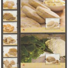 Sellos: PORTUGAL 2009 - TRADITIONAL PORTUGUESE BREAD STAMP SET MNH. Lote 213830405
