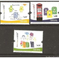 Sellos: PORTUGAL 2009 - SCHOOL MAIL - CHILDRENS DRAWINGS STAMP SET MNH. Lote 213830592