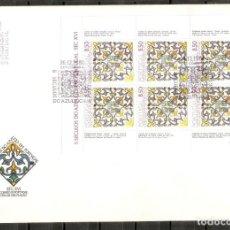 Sellos: PORTUGAL.1981. FDC. YT 1529A. 5 SIGLOS DEL AZULEJO. Lote 216562347