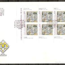 Sellos: PORTUGAL.1982. FDC. YT 1547A. 5 SIGLOS DEL AZULEJO. Lote 216562662