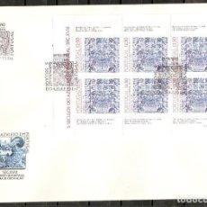 Sellos: PORTUGAL.1983. FDC. YT 1590A. 5 SIGLOS DEL AZULEJO. Lote 216563247