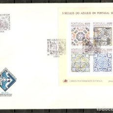 Sellos: PORTUGAL.1982. FDC.HB. YT 39. 5 SIGLOS DEL AZULEJO. Lote 216564611