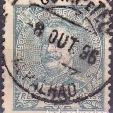 Timbres: 1895 - 1905 - PORTUGAL - REY CARLOS I - YVERT 130. Lote 217375740
