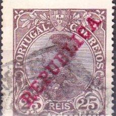 Timbres: 1910 - PORTUGAL - REY MANUEL II - SOBRECARGA REPUBLICA - YVERT 173. Lote 217377936