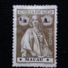 Sellos: PORTUGAL, MACAU, 1,2A, CERES, AÑO 1923.. Lote 217378338