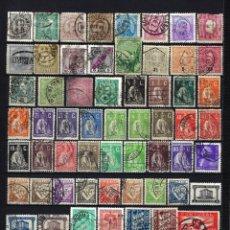 Sellos: LOTE DE 126 SELLOS DE PORTUGAL DE 1876 A 1963. Lote 217676925