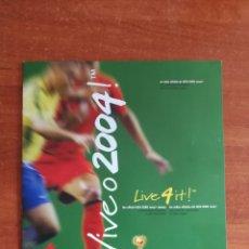 Sellos: PORTUGAL, COLECCIÓN COMPLETA DE SELLOS OFICIALES DE LA UEFA 2004 MNH (FOTOGRAFÍA REAL). Lote 217832070