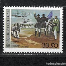 Sellos: AZORES Nº 342 (**). Lote 218017673