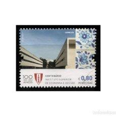 Sellos: PORTUGAL 2011. YVERT 3590. INSTITUTO SUPERIOR DE ECONOMÍA Y GESTION. NUEVO** MNH SIN GOMA. Lote 218543581