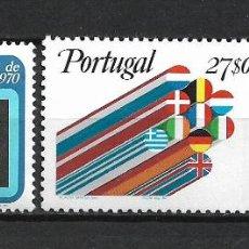 Sellos: PORTUGAL SELLOS NUEVO ** - 17/36. Lote 219002060
