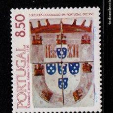 Sellos: PORTUGAL 1517** - AÑO 1981 - CINCO SIGLOS DEL AZULEJO. Lote 219097563
