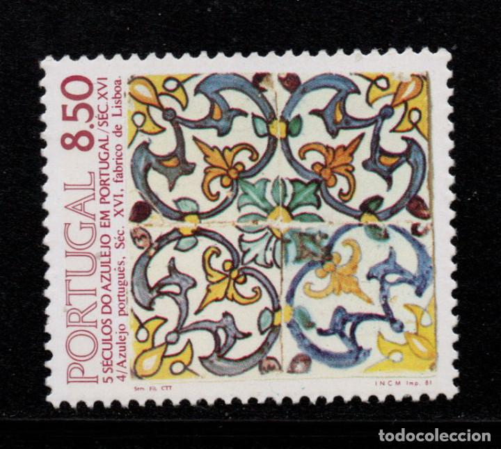PORTUGAL 1529** - AÑO 1981 - CINCO SIGLOS DEL AZULEJO (Sellos - Extranjero - Europa - Portugal)