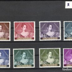 Sellos: PORTUGAL. 1953. ANIVERSARIO DEL PRIMER SELLOS.SERIE NUEVA SIN SEÑAL DE FIJASELLOS. Lote 220194907