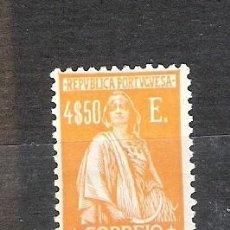 Sellos: PORTUGAL. 1930. CERES 4.50 E. OCRE. NUEVO CON SEÑAL DE FIJASELLOS. Lote 220231076