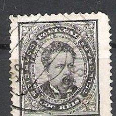 Sellos: PORTUGAL. 1882. LUIS I. 500 REIS EN USADO. Lote 220356921