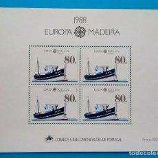 Sellos: HOJITA SELLOS POSTALES MADEIRA 1988 EMISIÓN EUROPA TRANSPORTES Y COMUNICACIONES. Lote 220595818