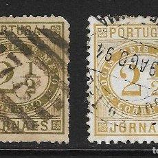 Sellos: PORTUGAL - CLÁSICOS. YVERT NSº 50/A USADOS Y DEFECTUOSOS. Lote 221489588