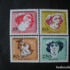 Sellos: PORTUGAL 1991 IVERT 1836/9 *** NAVEGANTES PORTUGUESES. Lote 221567008