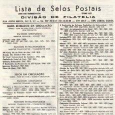 Sellos: PORTUGAL - LISTADO DE EMISIONES ACTUALIZADA FEBRERO 1979 - NUEVO. Lote 221601256