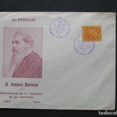 Sellos: PORTUGAL - SOBRE CONMEMORATIVO CENTENARIO DEL NACIMIENTO DE D. ANTONIO BARROSO 1854-1954. Lote 222139270