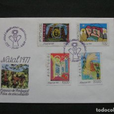 Sellos: PORTUGAL - SOBRE PRIMER DIA NAVIDAD 1977. Lote 222140092