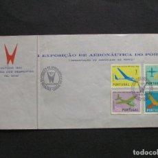 Sellos: PORTUGAL - SOBRE CONMEMORATIVO DE LA PRIMERA EXPOSICION DE AERONAUTICA DE OPORTO 1960. Lote 222149946