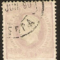 Sellos: PORTUGAL YVERT 44 (º) 100 REIS LILA LUIS I RELIEVE 1870/1880 NL1506. Lote 222429440