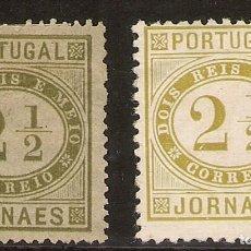 Sellos: PORTUGAL YVERT 50/50A* MH SERIE COMPLETA SELLOS PERIÓDICOS 1876/94 NL959. Lote 222431505