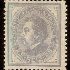 Sellos: PORTUGAL YVERT 52** MNH 25 REIS VIOLETA LUIS I 1880/1881 NL933. Lote 222434303