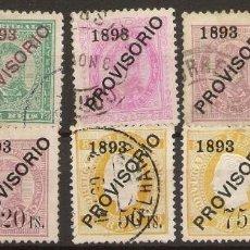 Sellos: PORTUGAL YVERT 87/95 (º)/* SERIE COMPLETA CARLOS I 1892/1893 NL1579. Lote 222440042