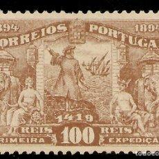 Sellos: PORTUGAL YVERT 104* MH 100 REIS MARRÓN HENRIQUE AVIZ 1894 NL1405. Lote 222522100