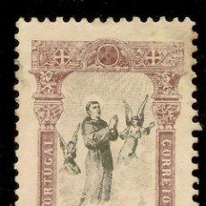 Sellos: PORTUGAL YVERT 118* MH 1000 100 REIS LILA Y GRIS SAN ANTONIO 1895 NL1320. Lote 222524108
