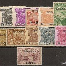 Sellos: PORTUGAL YVERT 182/195* MH SERIE COMPLETA VASCO DE GAMA 1910 NL1464. Lote 222580491