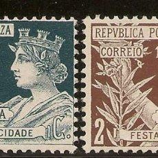 Sellos: PORTUGAL YVERT 224/225* MH SERIE COMPLETA FIESTAS LISBORNNE 1913 NL853. Lote 222738183