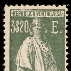 Sellos: PORTUGAL YVERT 295* MH 3,20 ESCUDOS VERDE 1923/1924 NL1349. Lote 222779023