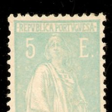 Sellos: PORTUGAL YVERT 296 (*) 5 ESCUDOS VERDE 1923/1924 NL1156. Lote 222783545