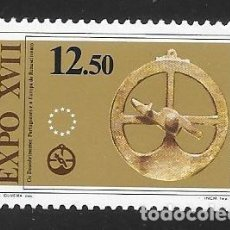 Timbres: PORTUGAL. Lote 224531288