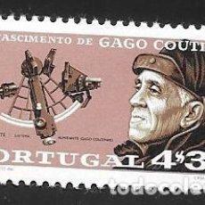Sellos: PORTUGAL. Lote 224531342