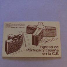Sellos: *INGRESO DE PORTUGAL Y ESPAÑA EN LA COMUNIDAD EUROPEA / C.E.* CARTERILLA 4 SELLOS 1986 ¡IMPECABLE!. Lote 224780155