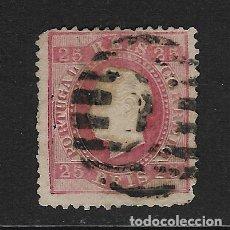 Sellos: PORTUGAL - CLÁSICO. YVERT Nº 40(A) USADO Y MUY DEFECTUOSO. Lote 226710890
