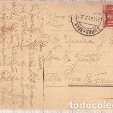 Sellos: PORTUGAL & CIRCULADO, PAISAJE RURAL, FAVAIOS A VILA NOVA DE FAMALICÃO 1922 (76888). Lote 227072130
