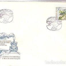 Sellos: PORTUGAL & FDC CENTENARIO DEL FERROCARRIL AL NORTE DEL RÍO DUERO, PORTO 1977 (1346). Lote 227673305