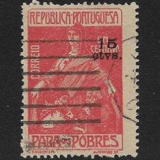 Sellos: PORTUGAL - CLÁSICO. YVERT Nº 330 USADO. Lote 227730410