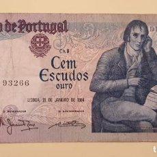Sellos: GELDSCHEIN - PORTUGAL 100 ESCUDOS. Lote 227757020