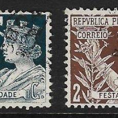 Sellos: PORTUGAL - CLÁSICOS. YVERT NSº 224/25 USADOS Y DEFECTUOSOS. Lote 227924835