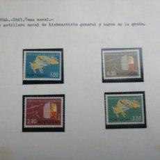 Sellos: PORTUGAL, 1967. TEMA NAVAL, NUEVO ASTILLERO NAVAL DE LISBOA. Lote 229413935