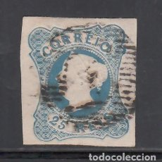 Sellos: PORTUGAL, 1853 YVERT Nº 2, D. MARIA II. 25 R AZUL. Lote 231833410